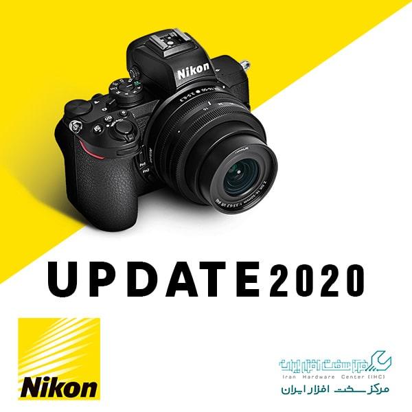 آپدیت فرمور دوربینهای Z 6 و Z 7 و Z50 نیکون
